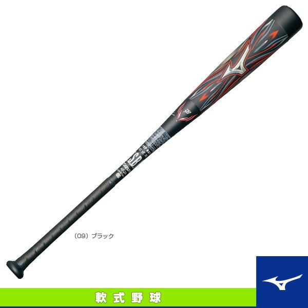 ビヨンドマックス メガキング ミドル/84cm/平均710g/軟式用FRP製バット(1CJBR12784)