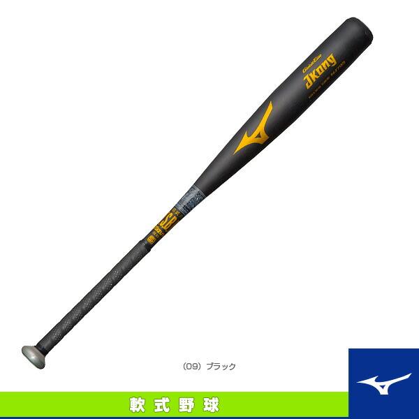 グローバルエリート Jコング/84cm/平均750g/軟式用金属製バット(1CJMR12284)
