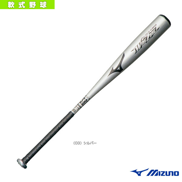 WINGZONE/ウィングゾーン/83cm/平均660g/軟式用金属製バット(1CJMR12683)