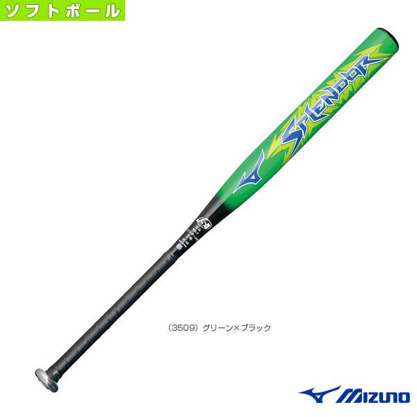 スプレンダー/84cm/平均700g/3号ゴムボール用/ソフトボール用金属製バット(1CJMS30584)