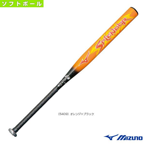 スプレンダー/85cm/平均720g/3号ゴムボール用/ソフトボール用金属製バット(1CJMS30585)