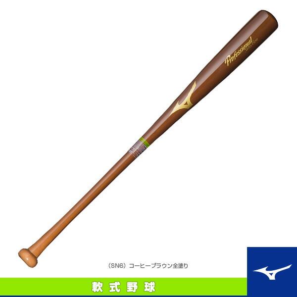 プロフェッショナル/中田型/84cm/平均730g/軟式用木製バット(1CJWR10884)