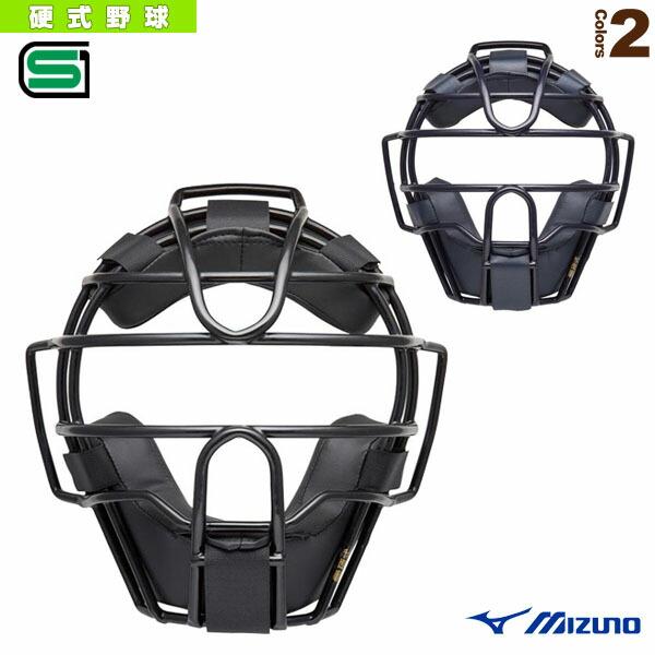 硬式用マスク/キャッチャー用防具(1DJQH120)