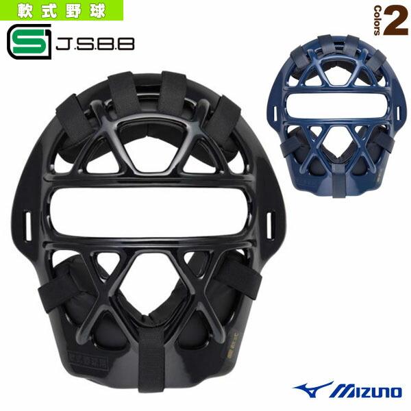 軟式用マスク/キャッチャー用防具(1DJQR130)