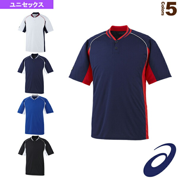 ベースボールシャツ/2ボタン(BAD020)