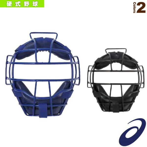 硬式用マスク(BPM270)