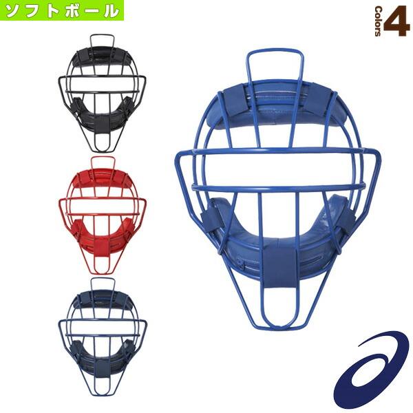 ソフトボール用マスク/1・2・3号ボール対応(BPM670)