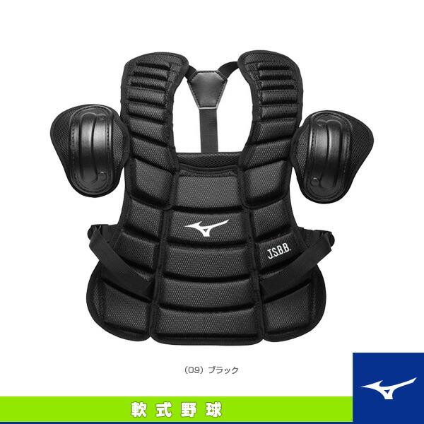 審判用インサイドプロテクター/軟式用(1DJPU120)