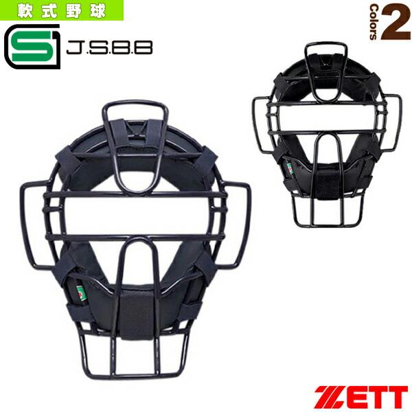 軟式野球用マスク(BLM3190B)