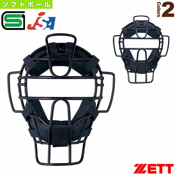 ソフトボール用マスク(BLM5190B)