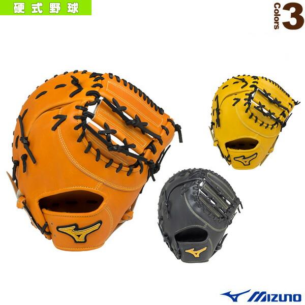 ミズノプロ フィンガーコアテクノロジー/硬式・一塁手用ミット/阿部型(1AJFH16000)