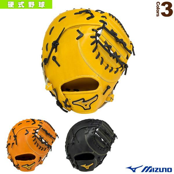 ミズノプロ フィンガーコアテクノロジー/硬式・一塁手用ミット/ST型(1AJFH16010)