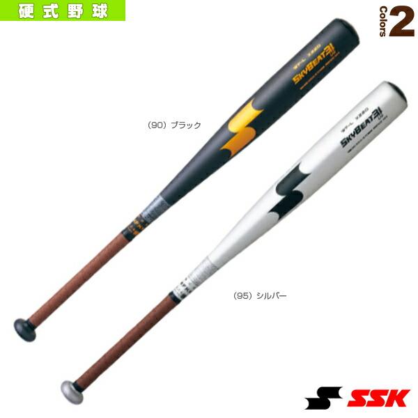 SKYBEAT31K/スカイビート31K WF-L/硬式金属製バット(SBK3115)