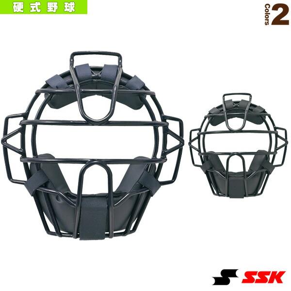 硬式用マスク(CKM1710S)