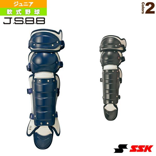 少年軟式用レガーズ/ダブルカップ(CNLJ110C)
