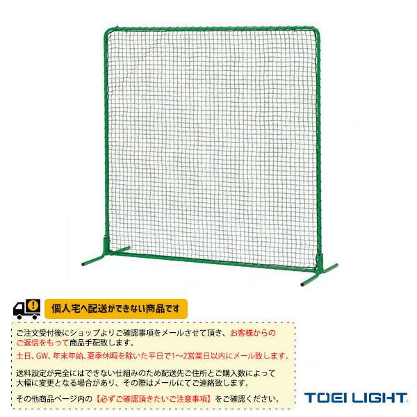 [送料別途]防球フェンス2×2ST(B-3388)