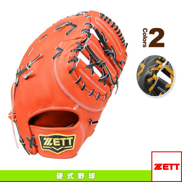 Steer Hide/ステアハイドシリーズ/硬式ミット/一塁手用(BPFB19813)