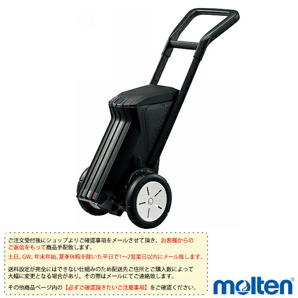 [送料お見積り]レーザーライナー2輪/フィールド用5cm/野球用7.6cm(WG0022-0507)