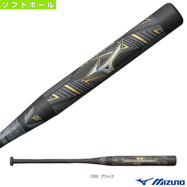 ビヨンドマックス メガキングII/84cm/平均680g/3号ゴムボール用/ソフトボール用FRP製バット(1CJBS30584)