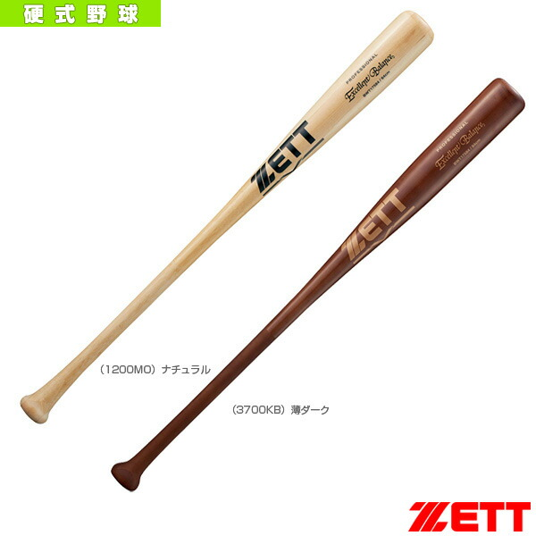 EXCELLENT BALANCE/エクセレントバランス/84cm/900g平均/硬式木製バット(BWT17584)