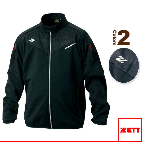 PROSTATUS/プロステイタス/ボンディングトレーニングジャケット(BOW171B)