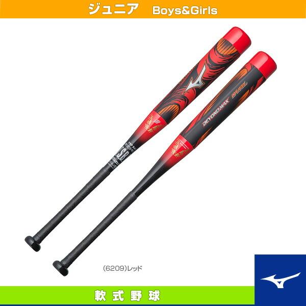 ビヨンドマックス オーバル/77cm/平均540g/少年軟式用FRP製バット(1CJBY12877)