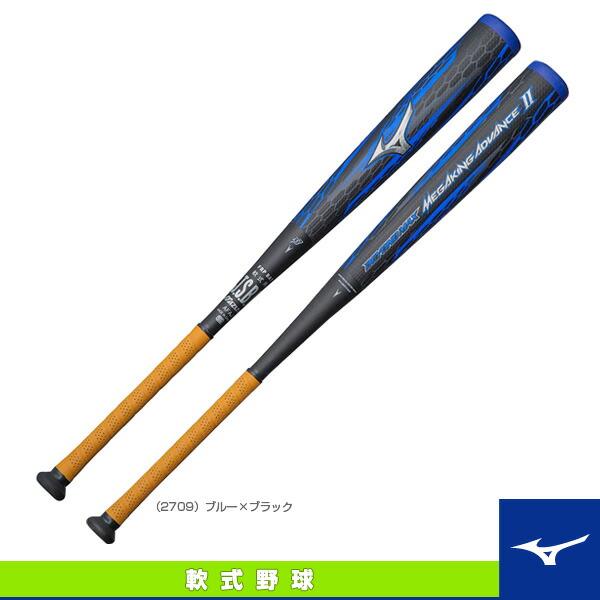 ビヨンドマックス メガキング アドバンス2/84cm/平均730g/軟式用FRP製バット(1CJBR13084)