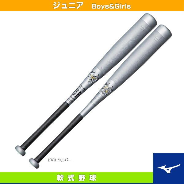 ビヨンドマックスEV/74cm/平均510g/少年軟式用FRP製バット(1CJBY12774)