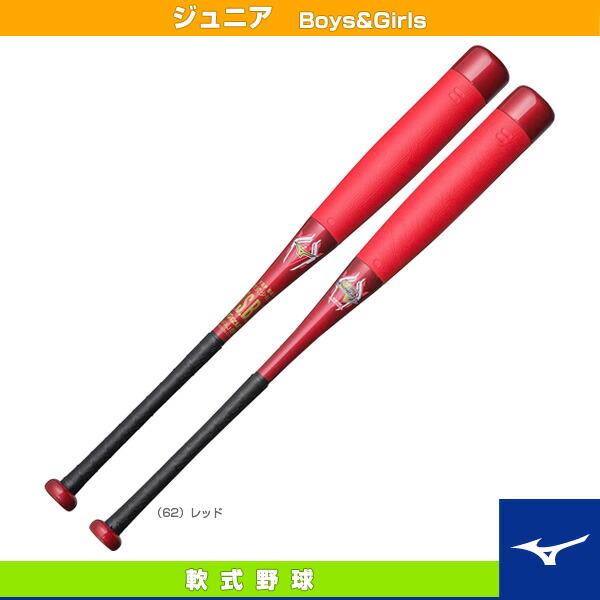 ビヨンドマックスEV/78cm/平均550g/少年軟式用FRP製バット(1CJBY12778)