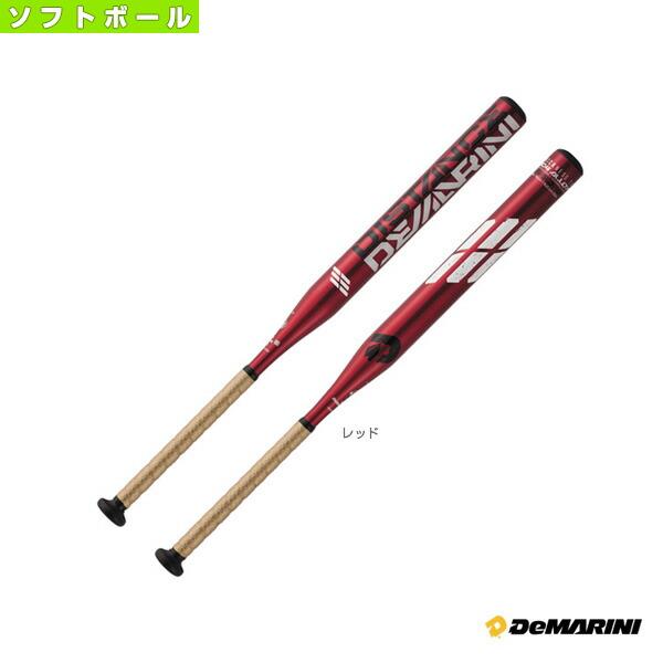 ディマリニ/ディスタンス/ソフトボール用バット/ゴム2号用(WTDXJSRDJ)