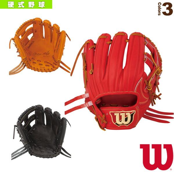 Wilson Staff DUAL/硬式用グラブ/内野手用(WTAHWRDKT)