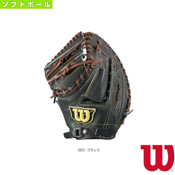 The Wannabe Hero/一般ソフトボール用ミット/捕手用(WTASWR3SZ)