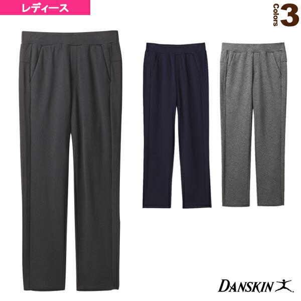 ロングパンツ/レディース(DD67302)