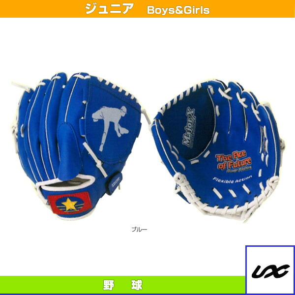 ジュニア・キッズピッチャー専用グラブ/9インチ(BG80-14)