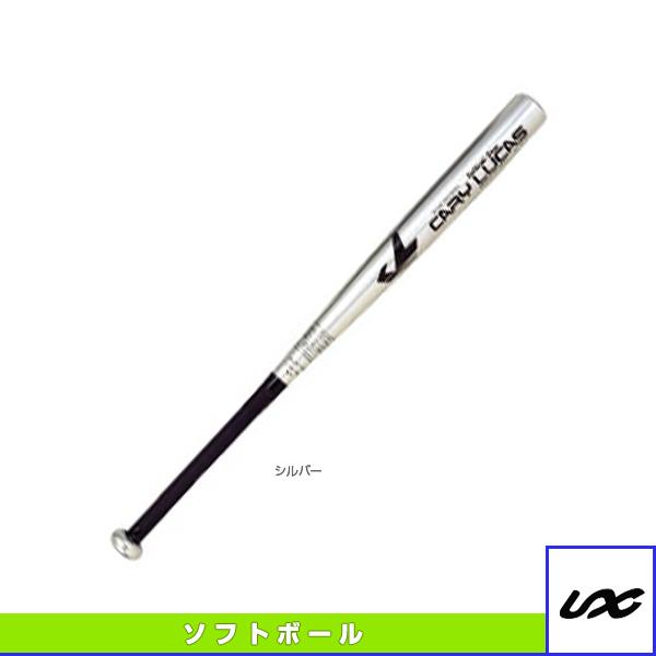ソフトアルミバット(3号)/84cm/720g(BT70-97)