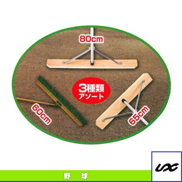 木製トンボ&e-ワイパー アソート3点セット(BX78-90)