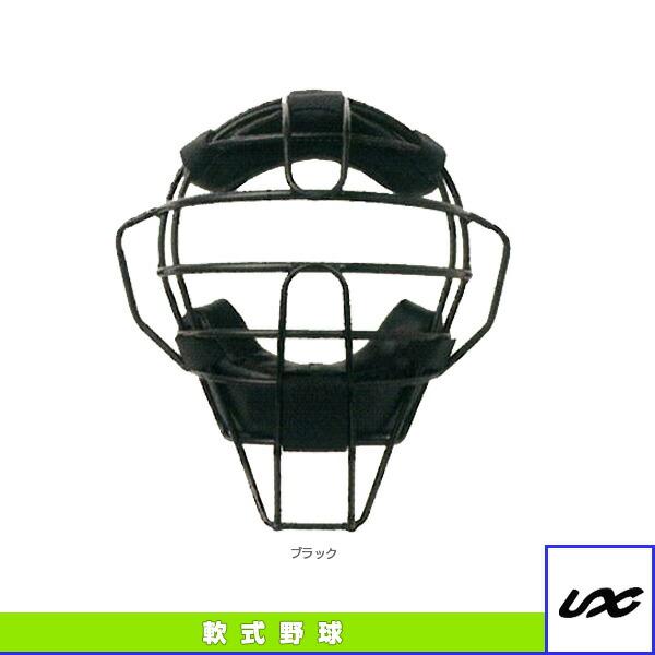 球審用マスク/ハイグレードモデル/軟式用(BX83-82)