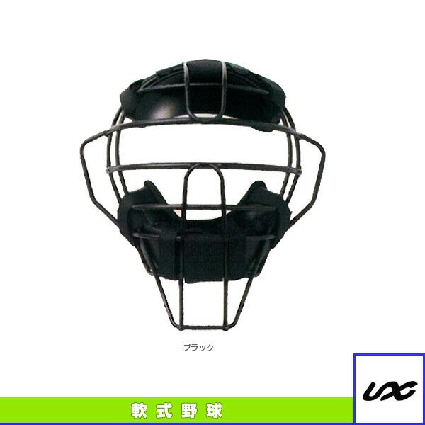 球審用マスク/ハイグレード4点セット/軟式用(BX83-84)