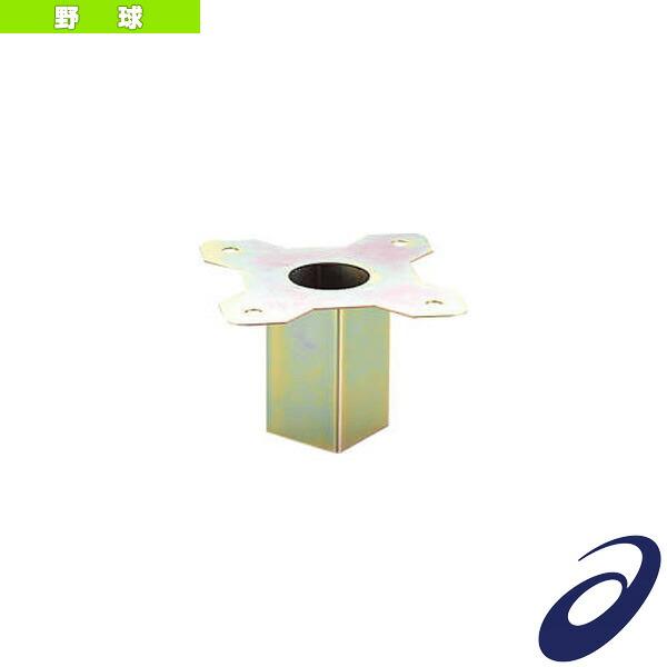 BEE103用固定金具/3個1組/ボルト12個付(BEE-U1)