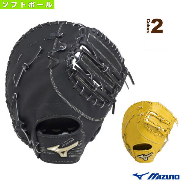 グローバルエリート/H selection 02/ソフトボール・捕手・一塁手兼用ミット(1AJCS18310)