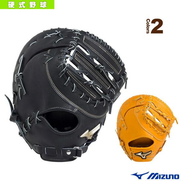 グローバルエリート/H selection 02/硬式・一塁手用ミット/TK型(1AJFH18300)