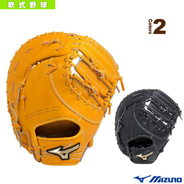 グローバルエリート/H selection 02/軟式・一塁手用ミット/TK型(1AJFR18300)