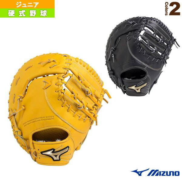 グローバルエリート/H selection 02/ゴールデンエイジ/軟式・一塁手用ミット/TK型(1AJFY18000)