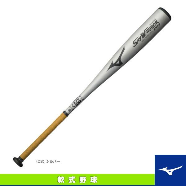 SKYWARRIOR/スカイウォーリア/83cm/平均560g/軟式用金属製バット(1CJMR13083)