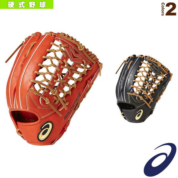 ゴールドステージ ROYAL ROAD/ロイヤルロード/硬式用グラブ/外野手用(BGH8CV)