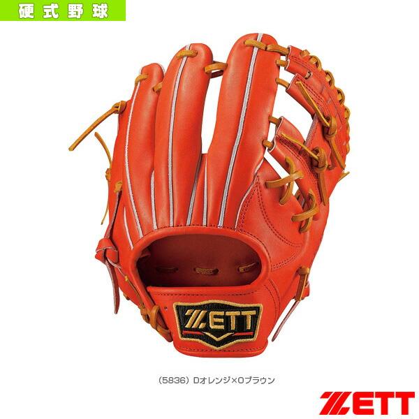 プロステイタスシリーズ/硬式グラブ/二塁手・遊撃手用/限定カラー(BPROG54)