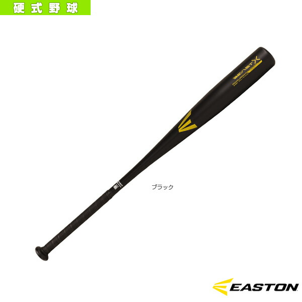Beast X Loaded/ビースト エックス ローデッド/中学硬式用金属製バット(BL18BXL)