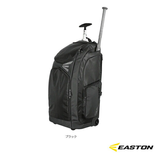 E700 BPW/バックパック(E700BPW)