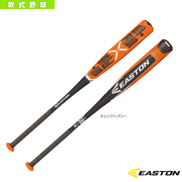 Beast X Speed/ビースト エックス スピード/一般軟式用金属製バット(NA18BXS)