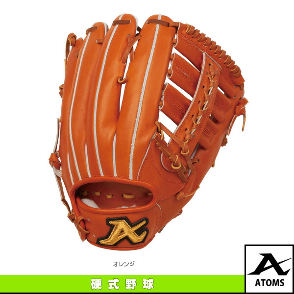 Domestic Line 硬式用グラブ/外野手用(AKG-27)